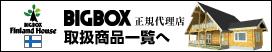 ヘックスアクセサリーバッグユニセクシャルブラックHexHexMirrorlessCameraBag(black/matte) オンライン