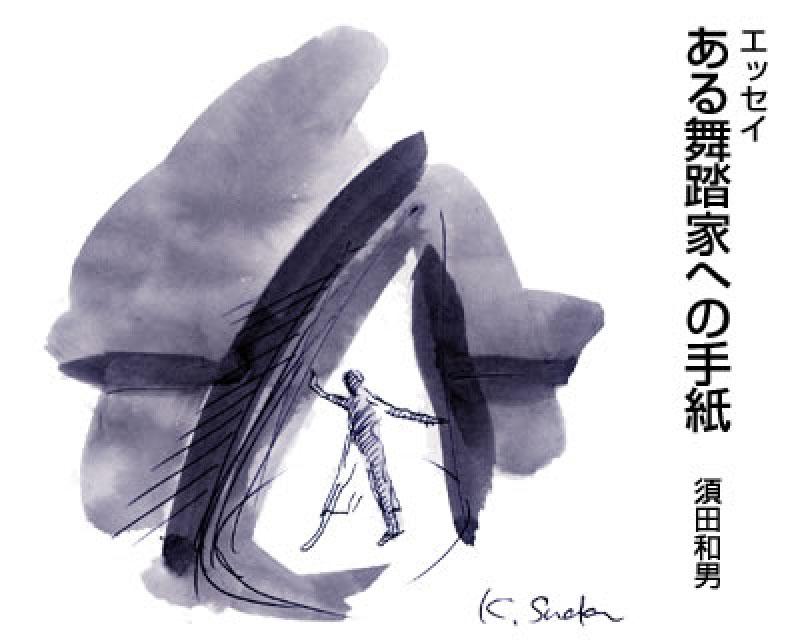 ログハウス,会長解剖