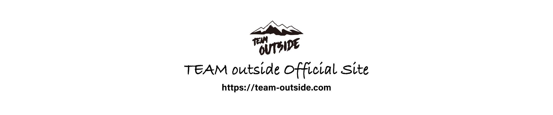 teamoutside,official