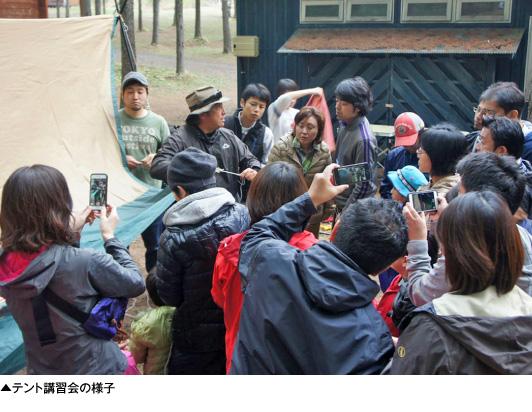 ログハウス,田中ケン,様々なキャンプ用品の講習会