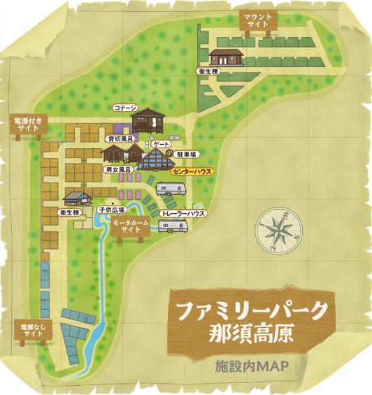 栃木県,那須高原,ファミリーパーク那須高原,施設案内