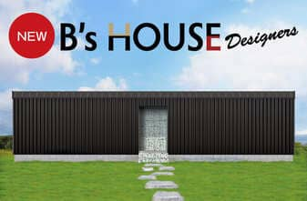 ビーズハウス ワンキューブ|北欧スタイル木質軸組X建築デザイン
