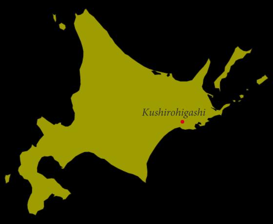 BIGBOX釧路東北海道 (株)マルマサ長久保建設エリア