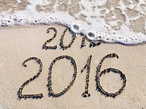 2016年の幕開け