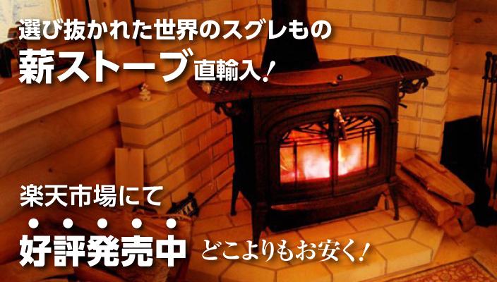 20181106_stove
