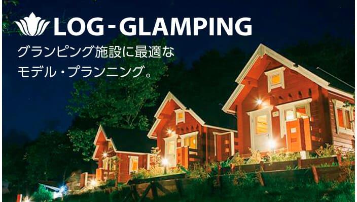 20170802_glamping_panel