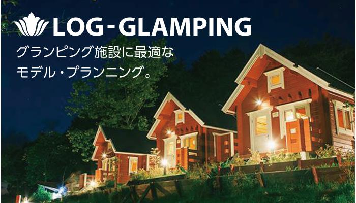 glamping_panel