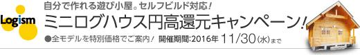 20161112_7