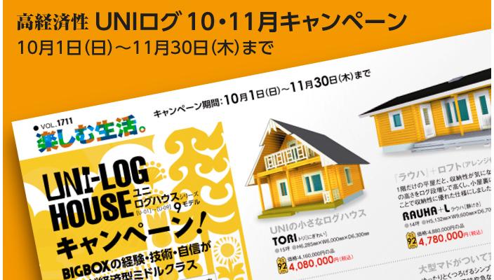 20171001_mini_banner
