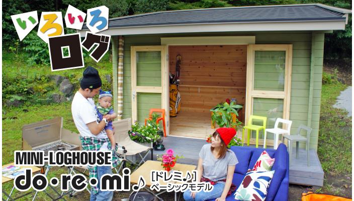 20180201_home_doremi_banner