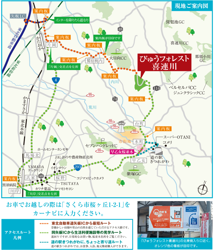 accessmap_02_b