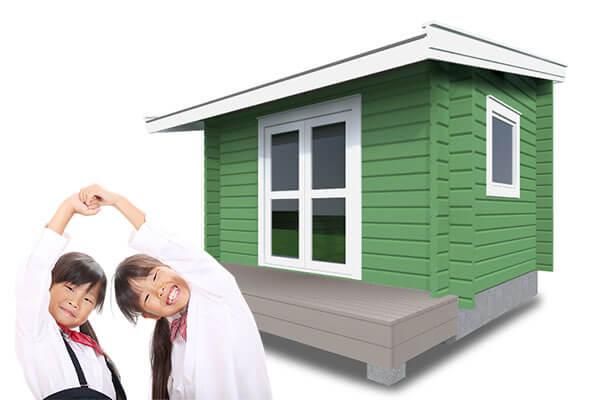 ちょっとした離れや子供部屋に最適な小屋をキットでDIYしよう