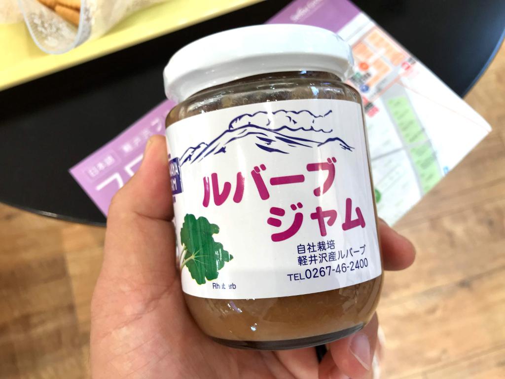 ログハウス,シルバーパイン,軽井沢