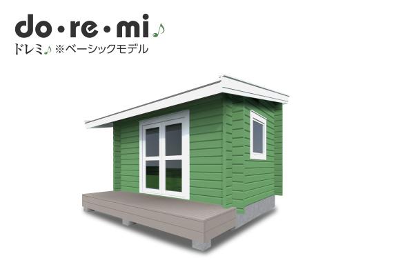 doremi_info_20181129