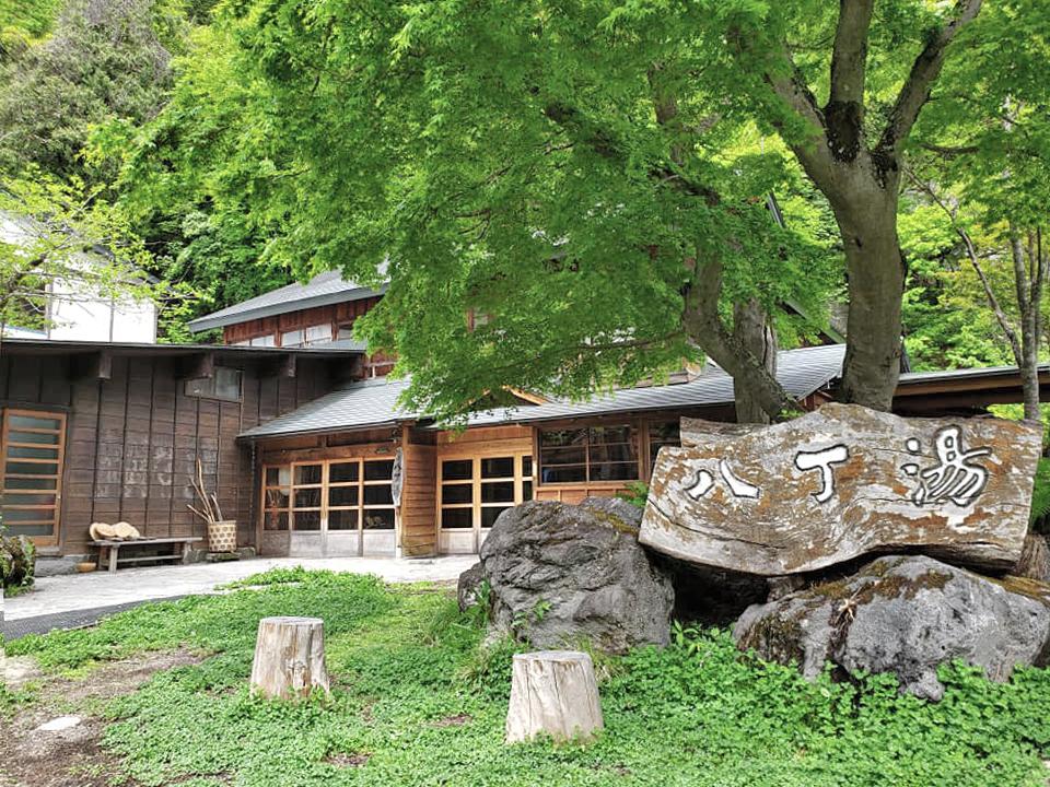 ログハウス,栃木,秘湯