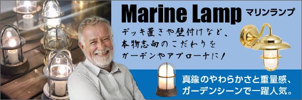 201906marine_banner