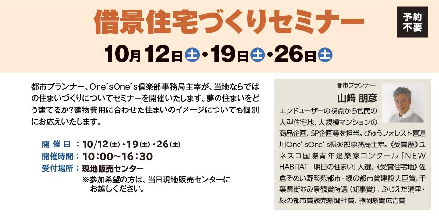 7_syakkei_pc
