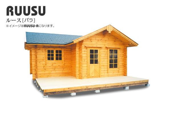 20191107ruusu_sanuki